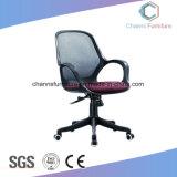 現代家具の快適なコンピュータのオフィスの椅子