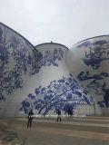 Покрынные цветом изогнутые твердые алюминиевые панели украшения внешней стены плиты