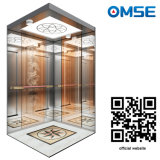 小さい機械部屋の乗客のエレベーター