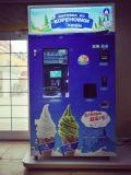 Máquina automática da fatura e de Vending do Yogurt/máquina Vending Tk698 do gelado com 3 sabores