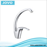 EC simple 71609 de robinet de cuisine de traitement de corps de Znic