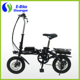 14インチのShuangyeの安く小型モーターを備えられた自転車