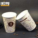 8 унции двойные стенки горячего кофе чашку бумаги с крышкой