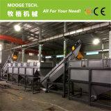 500 kg / h Mooge máquina de reciclagem de filme plástico
