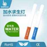 Jt01水作業ライトによって水作動する緊急LEDライト