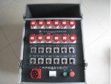 Truss를 위한 다중 방법 호이스트 통제 상자