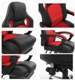 Modificar el juego de la oficina para requisitos particulares del eslabón giratorio del acoplamiento del diseño que compite con la silla de la oficina del juego del acoplamiento de la silla