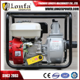 8HP 2 인치 - 높은 압력 Honda 휘발유 수도 펌프