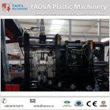 Yaovaフルオートペットびんのプラスチック打撃形成機械(YV-5000ML)
