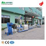 Marcação de PP/PE máquina de reciclagem de plástico da película seca