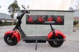 2017 Novo Projeto 1500W Citycoco Duplo Pólo Harley Scooter de mobilidade para preço de fábrica