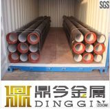 Haute qualité et le raccord du tuyau de fonte ductile