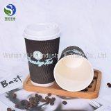 cuvettes de papier estampées par 8oz d'ondulation de café de boissons chaudes remplaçables de mur avec le modèle