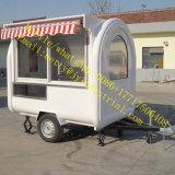 揚げ物のコーヒービーフのハンバーガーを作る小さいスナック機械のための耐久財および安全移動式食糧トラック