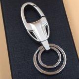 Kc_M_613 Aleación de zinc Logotipo personalizado Recuerdos de Metal Llavero de regalo