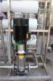 Chunke 6t ROシステム水処理設備