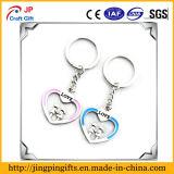 도매 고품질 금속 심혼 열쇠 고리, 선전용 선물 Keychains