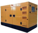 Генератор 15 Kw тепловозный с двигателем и альтернатором Stamford (GDC19*S)