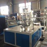 植木鉢機械、植木鉢の最下の打つ機械