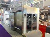 冷蔵室/低温貯蔵/送風フリーザー