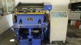 caixa de papelão ondulado da placa vincos Die Preço da máquina de corte
