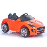 Los niños de la batería recargable de alquiler de coche eléctrico para bebés