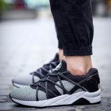 Scarpe da tennis del cuscino d'aria dei pattini correnti di sport per il pattino degli uomini (AKRS12)