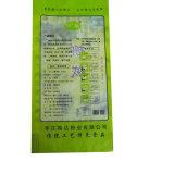 Sacs en polypropylène tissé d'impression couleur pour l'amidon de maïs Sucre Graines de sésame