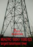 [مغترو] [1000كف] [10غب2-سز3] مماسّ عمليّة بثّ برج