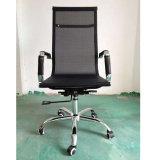 Ergonomischer Schwenker-Spiel-Ineinander greifen-Stuhl-Büro-Stuhl