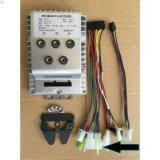 Vélo électrique Kit de Conversion du contrôleur Bluetooth programmable