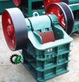 Прейскурант щековая дробилка песок решений Дробильная установка оборудования для продажи