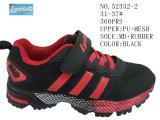 Deux couleurs d'enfants Sneaker Chaussures Chaussures de l'école