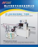 Vers le bas oreiller Wrapper Machine d'emballage du papier (ZP2000)