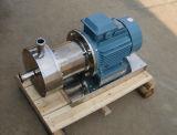 높은 가위 펌프 균질화기 펌프 유화제 펌프 에멀션화 펌프