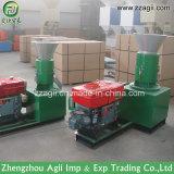 中国の製造者の携帯用15HP小さいディーゼル木製のペレタイザー機械