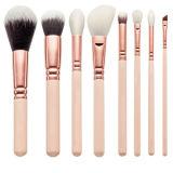 8pcs de oro rosa (la herramienta pincel de maquillaje de lujo-80)