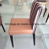 직물과 가죽 Upholestered 대중음식점 의자 가구 (FOH-CNC4)