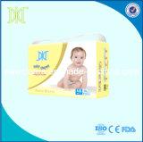 最も安い赤ん坊の製品の高品質のおむつの赤ん坊