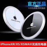 Sem Fio de telefone portátil original carregador rápido para Iphonex/XS/Xs Max