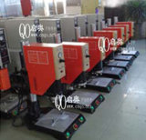 De hand Ultrasone Plastic Machine van het Lassen voor PE/de Plastic Lader van pp/ABS, de Fabrikant van China