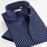 Costume 100% coton Men's Business / Casual / Dress Shirt