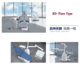 安定した床のタイプ制御ボックス歯科単位(X5+Floorのタイプ)との方法様式によって人間化されるデザイン