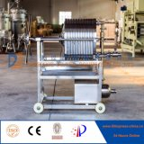Косметическая промышленность АКАДЕМИЯ фильтрации жидкости 304 фильтр