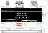 372V 37ah het Pak van de Batterij van het Lithium met BMS voor EV, Phev, het Voertuig van de Passagier