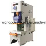 家庭電化製品のための機械打つ機械