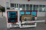 Yupackの自動カートンの入り口機械、機械を建てるケース