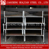 Laisteelの建築材料のための鋼鉄金属Hのビーム
