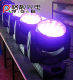 1つのRGBWのディスコのズームレンズ移動ヘッドライトに付き段階19 LEDs 12W 4つ