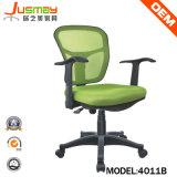 Meubles chinois Mesh ordinateur chaise pivotante